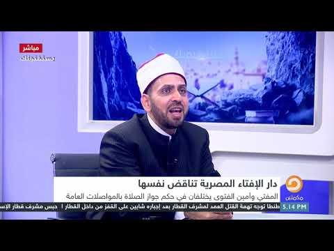 لعن الله قوم ضاع الحق بينهم فهل نحن الآن في الوطن العربي وفي ظل ما يحدث مصابون بتلك اللعنه Youtube