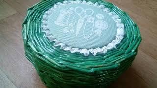 Семейное творчество: вышивка, декупаж, шитье, плетение из газетных трубочек и другое:)