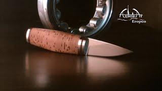 Как сделать нож из ролика от подшипника(В этом видео я расскажу, как своими руками сделать вот такой кованый нож из ролика от подшипника. Помощь..., 2015-05-15T10:11:50.000Z)