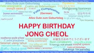 JongCheol   Languages Idiomas - Happy Birthday