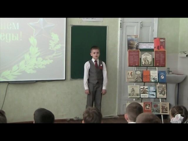Изображение предпросмотра прочтения – ИванВарфоломеев читает произведение «Мальчик из села Поповка.» С.Я.Маршака