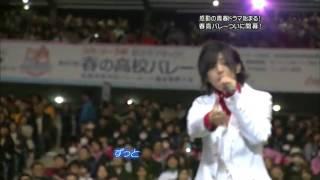 ガンバレッツゴー Hey!Say!7 高画質.flv