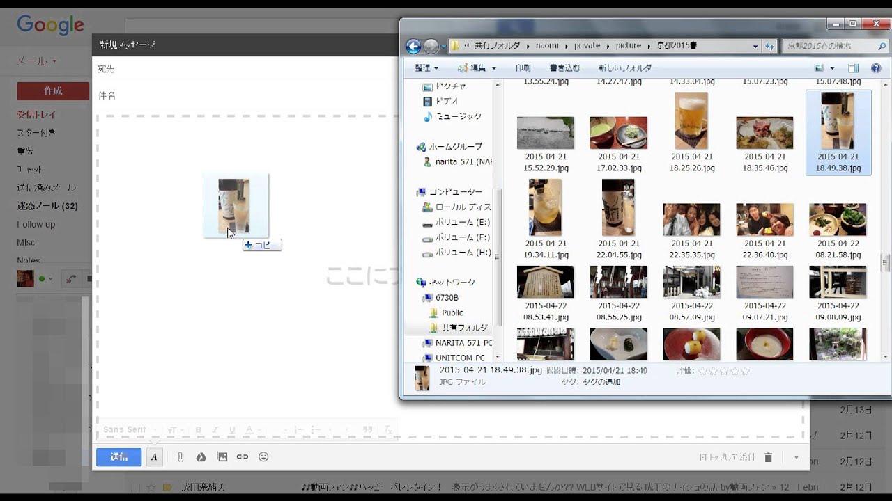 skvirt9393.gmail.com 02 Gmail、画像を本文に挿入する方法   動画ファン