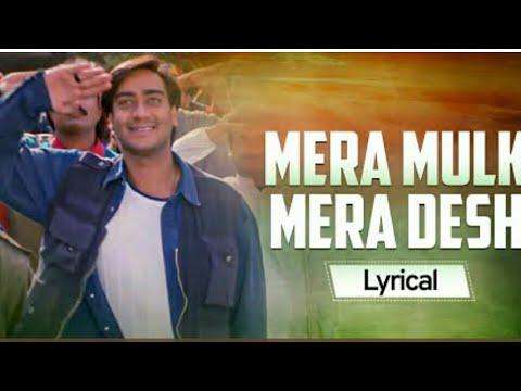 deshbhakti-geet|republic-day-songs|republic-day-status|national-songs|all-national-songs|all-songs
