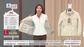[홈앤쇼핑] [콜핑]FW 여성 등산복 4종 풀세트(재킷…