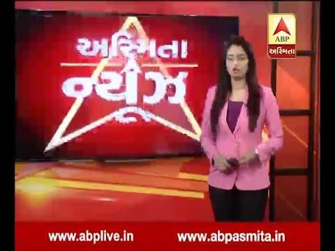 mataji thakor appointed Gandhinagar OBC chief