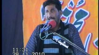 Zakir Zafar Iqbal Ruttan of Khabba Barala - Majlis