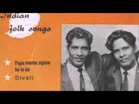 pani bhare gaili -Gowry Brothers