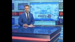 """Новости Новосибирска на канале """"НСК 49"""" // Эфир 19.12.17"""