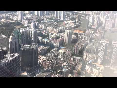 Shenzhen city 深圳市