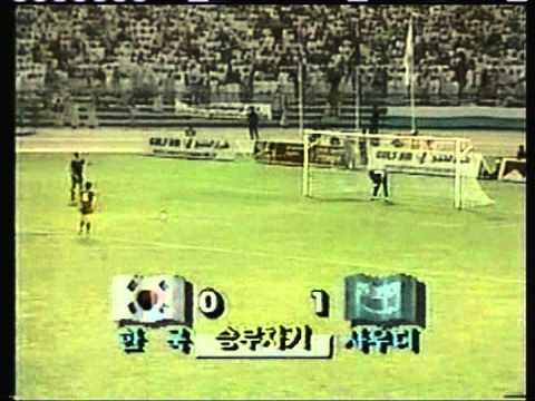 1988 December 18 Saudi Arabia 0 South Korea 0 Asian Nations Cup