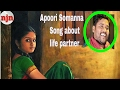 Apoori Somanna Song about life partner