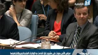 ديميستورا: الوقت قد حان للانتقال إلى الحل السياسي والأمم المتحدة مستعدة لأداء دورها تجاه سوريا