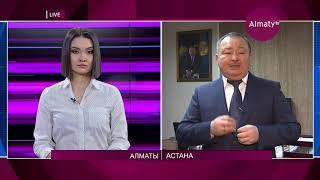 Казахстанская сборная по кокпару готова поехать на чемпионат мира в Ташкент (22.02.19)