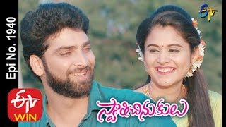 Swathi Chinukulu   19th November 2019    Full Episode No 1940   ETV Telugu