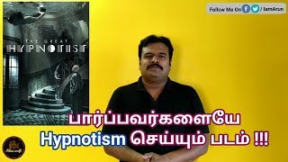 The Great Hypnotist(2014) Chinese Movie Review in Tamil by Filmi craft