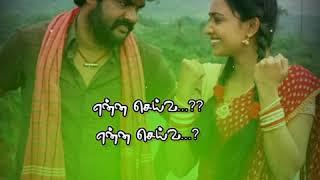 Varen varen unkooda • Whatsapp status tamil • Sathik jsk official