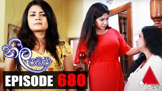 Neela Pabalu - Episode 680 | 09th February 2021 | Sirasa TV Thumbnail