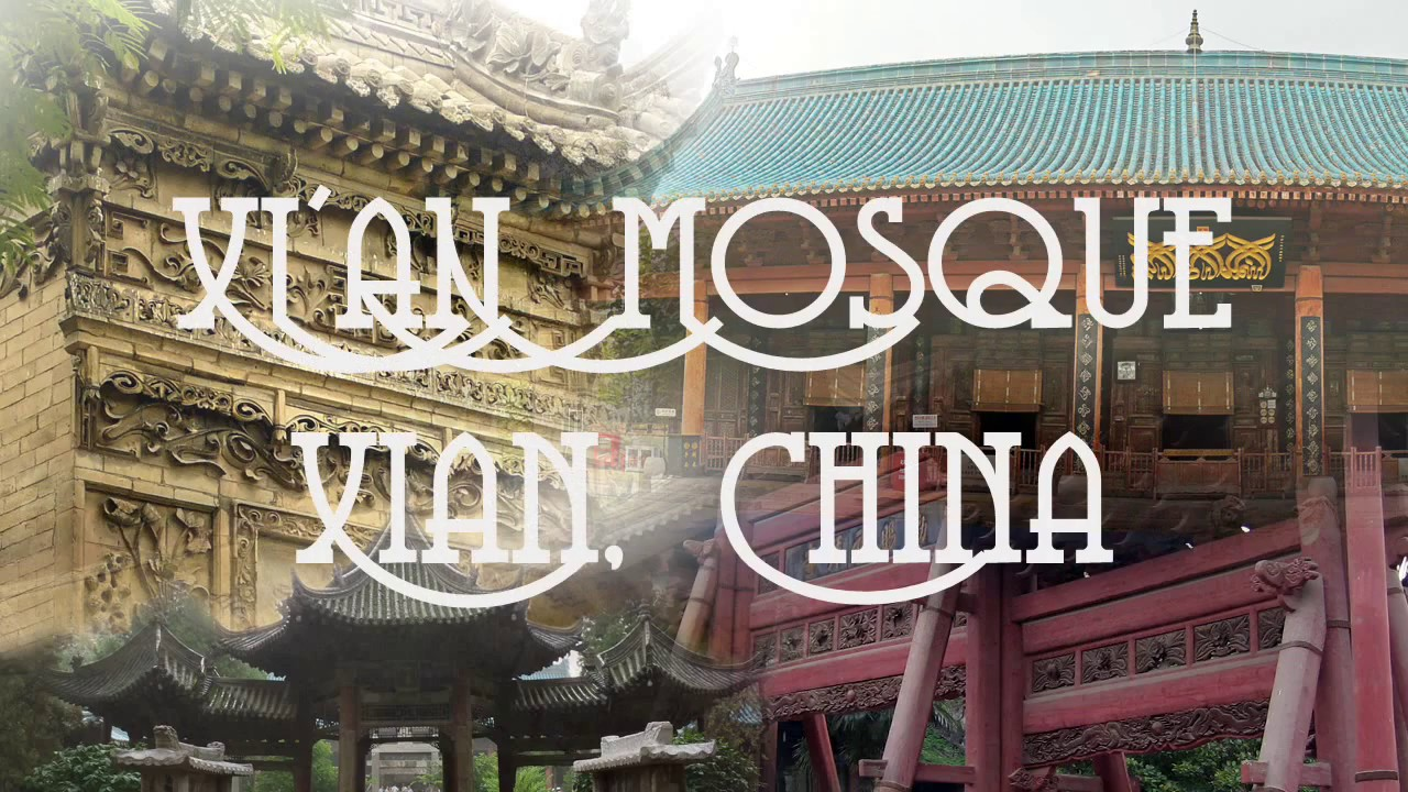 Islamic Architecture Great Mosque Of Xian China Youtube