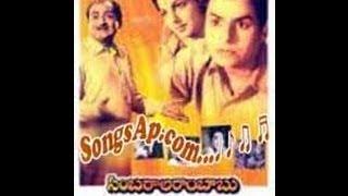 Sambarala Rambabu best telugu songs old melodies