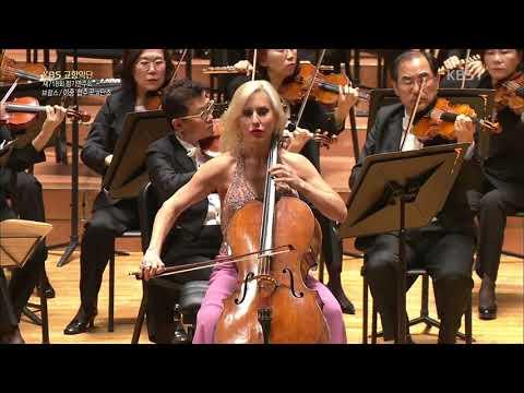 Brahms: Double Concerto In A Minor, Op. 102
