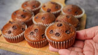 No Egg No Oven Coffee Cup Cake Recipe | Dalgona Coffee Muffins | Yummy