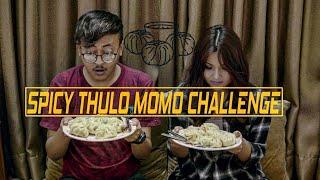 Spicy Thulo Momo Challenge | Sajin Maharjan Ft. Anjana Lama