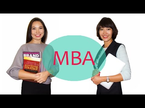 MBA - the best programme in the world. How to apply and what to expect.