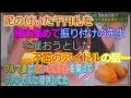 不屈のアイドル古川未鈴 【でんぱ組.inc】 の動画、YouTube動画。