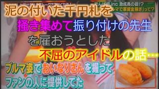 放送日:2014.11.23.テレ朝 大好きなYumiko先生(振付師)を でんぱ組.i...