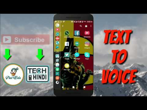 How to Convert Text to Audio ( Text to Speech Free )  And Use On Your Youtube Videos 2017