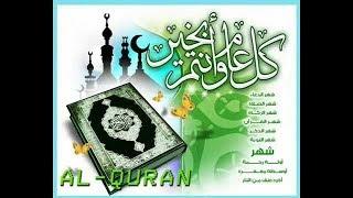 Learning Quran Surah 101 Al-Qaariah by Qaria Asma Huda