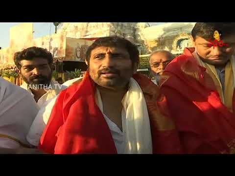 Director Srinu Vaitla Visits Tirumala Tirupati Devasthanam | Tirumala | Vanitha TV