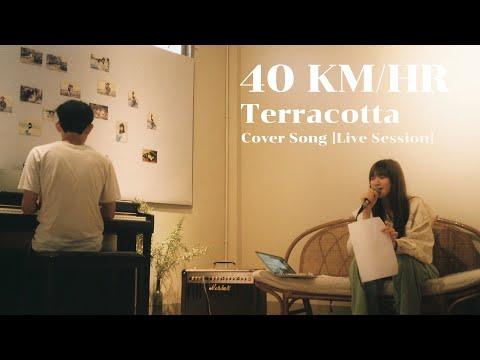 40 Km/hr - Terracotta [ Cover ] | Peach Panicha