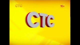 Воронины 16 сезон 10 серия