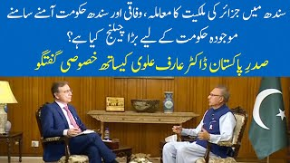 President of Pakistan Dr Arif Alvi Exclusive Interview with Dr Moeed Pirzada | 7 Oct 2020 | 92NewsHD