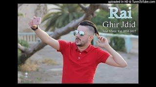 Cheb Mohamed Benchenet 2016 - EL GHORBA (✪ Nouvel Album Grand Succés 2016 ✪)