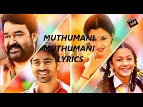 Namadhu Film   Muthumani Muthumani Song Lyrics   Mohanlal, Gowdhami