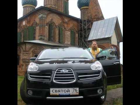 Ансамбль Христа Спасителя и мать Сыра Земля - Цепные псы Православия