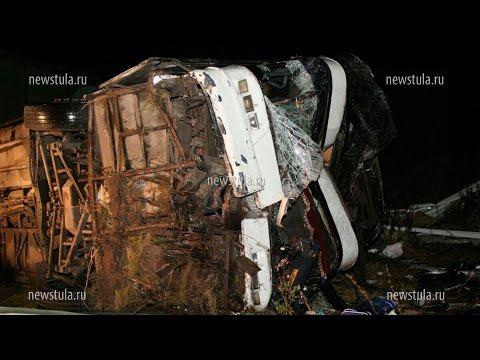 Опубликовано видео с места ДТП с автобусом Владикавказ-Москва