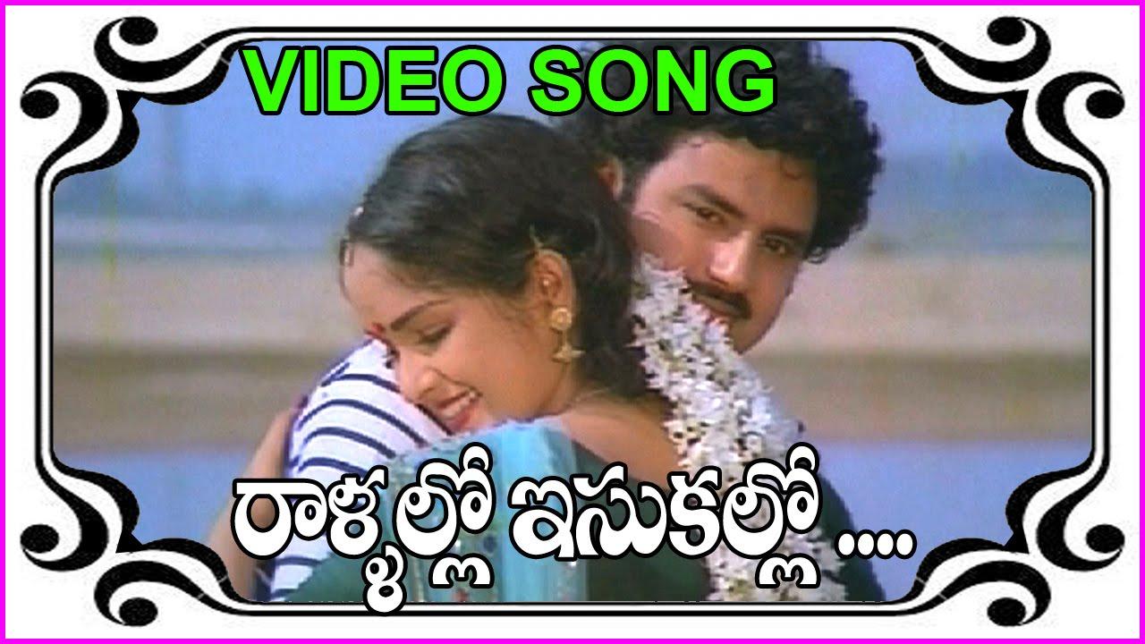 Download Rallallo Isakallo Telugu Superhit Video Song | Seetharama Kalyanam Songs - Balakrishna | Rajini