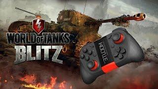 world of tanks blitz на геймпаде MOCUTE (джойстике)! Удобно ли играть?