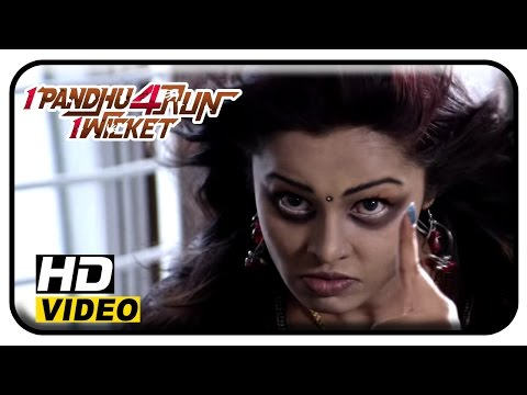 1 Pandhu 4 Run 1 Wicket Tamil Movie | Scenes | Hashika Turnes To Ghost And Tries To Kill Everyone