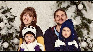 Зимняя Фотосессия В Студии (семейная фотосъемка в студии)(, 2014-12-13T11:11:33.000Z)