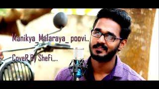 Oru Adaar Love | Manikya Malaraya Poovi | Cover By SheFi...