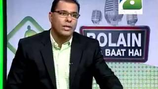 Bolain kya baat hai with Waqar younis part 4