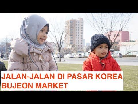 Bujeon Market in Busan, Korea (VLOG) - 부전 시장