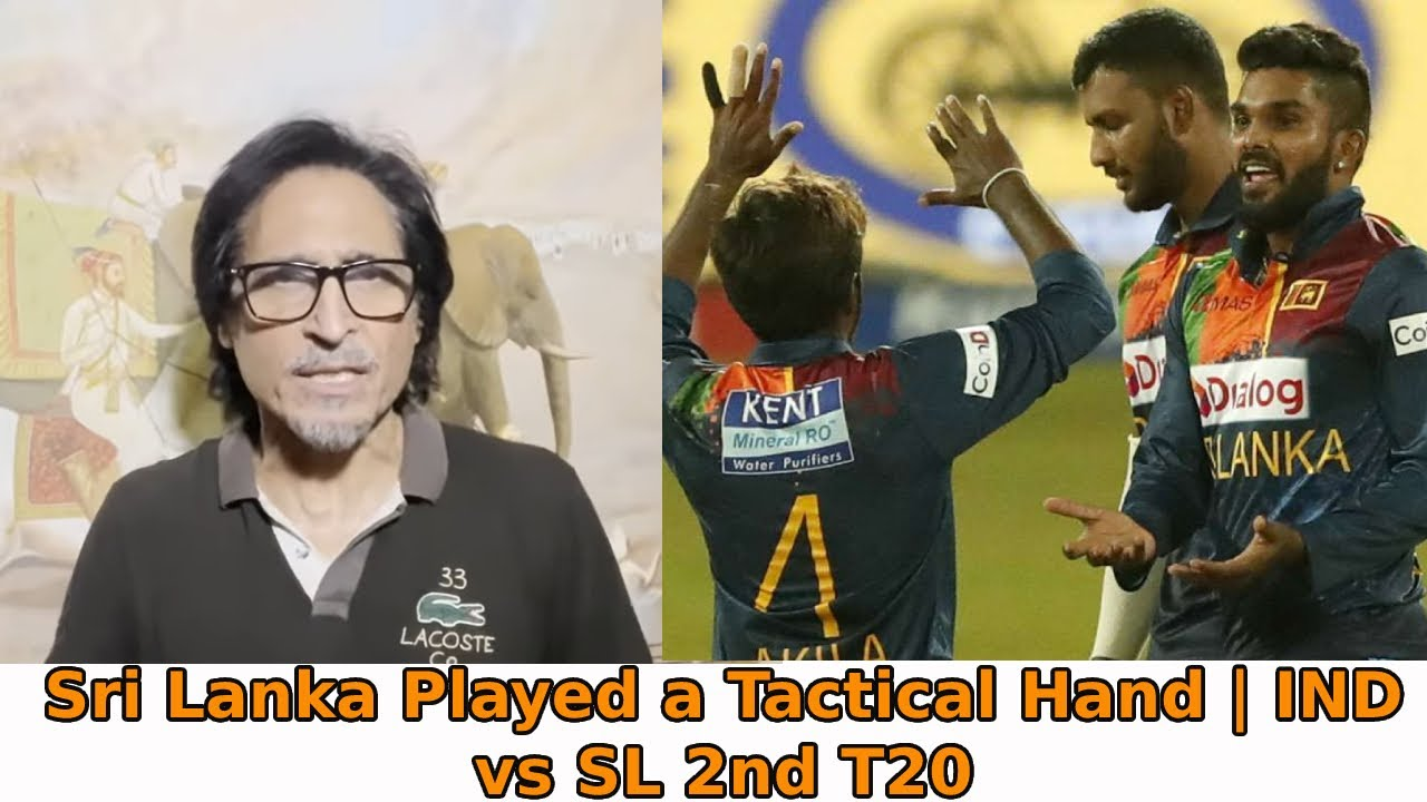 Sri Lanka Played a Tactical Hand | IND vs SL 2nd T20