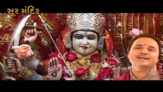 - Rang -Tahuko 6 Part 2 Non Stop Garba Navratri Songs Hemant Chauhan.mp3