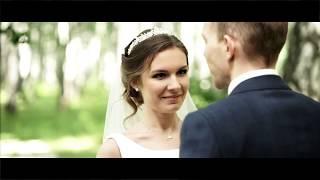 Свадьба Дарины и Дмитрия